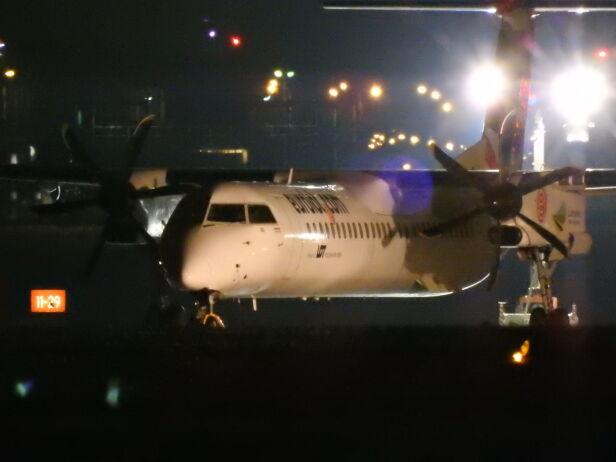 Samolot nadal znajduje się na pasie awaryjnym Lech Marcinczak/tvnwarszawa.pl
