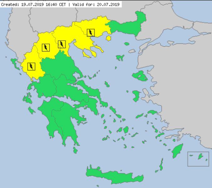 Ostrzeżenia meteorologiczne w Grecji (meteoalarm.eu)